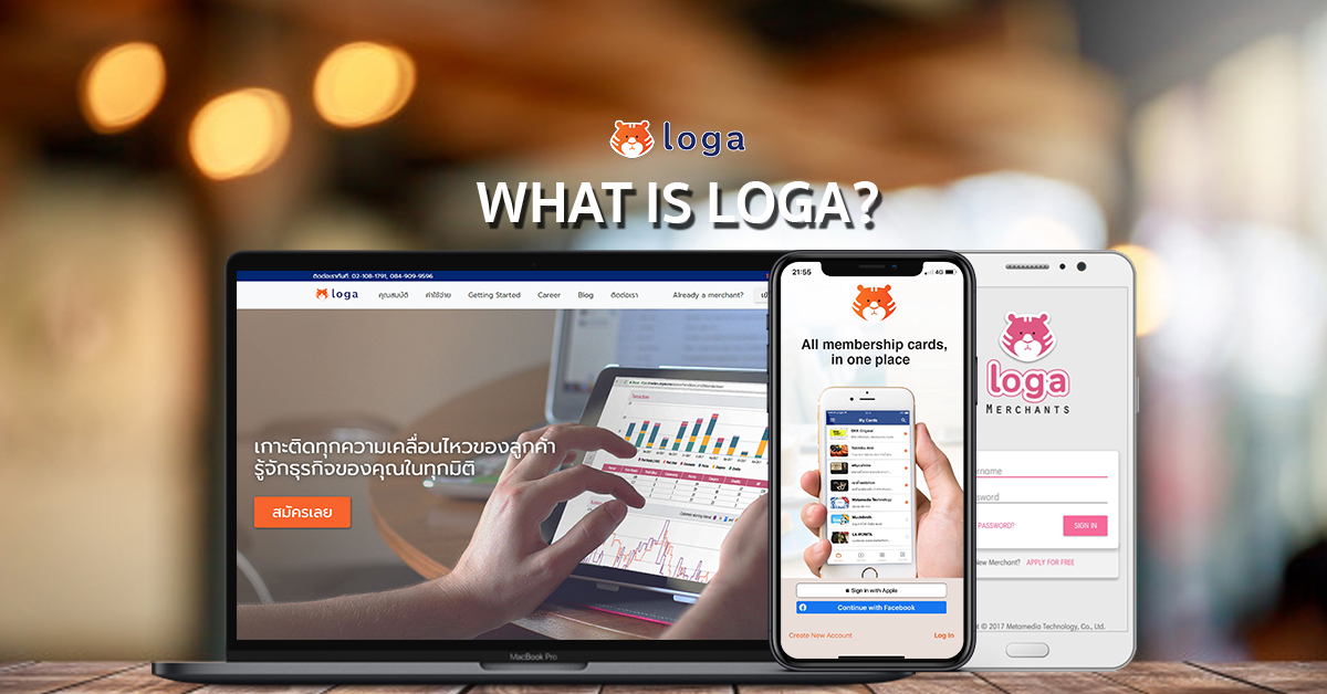 What is Loga?