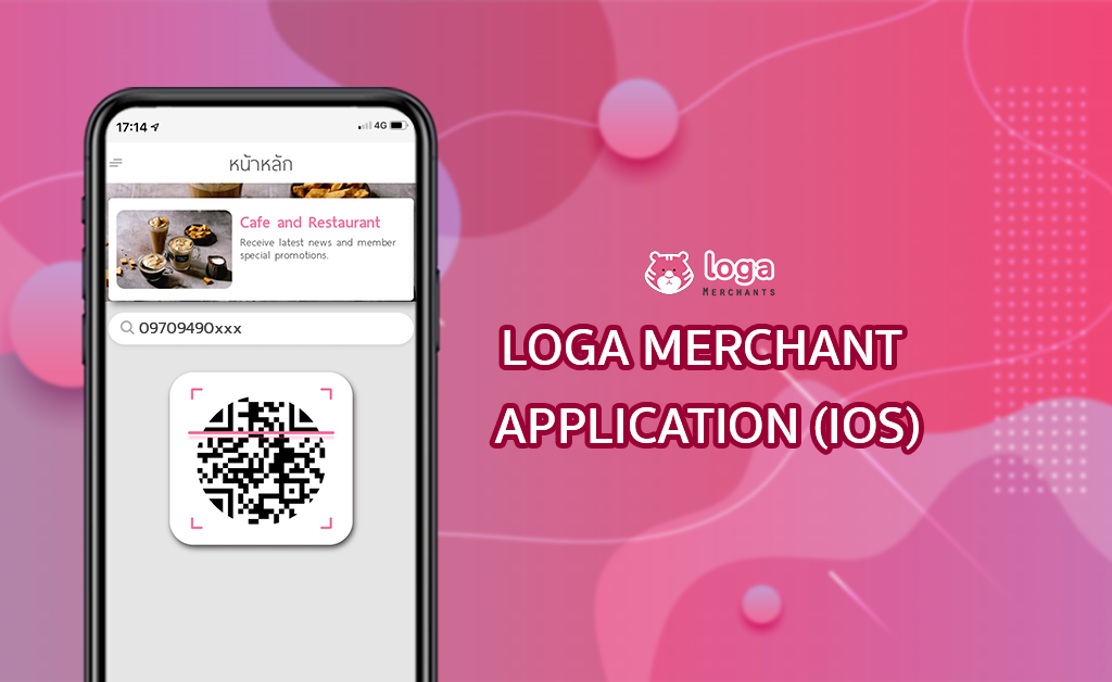 Loga Merchant Application (iOS)