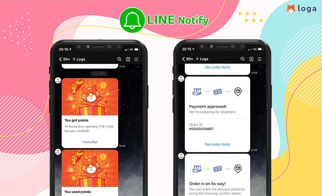 การตั้งค่า LINE notification (สำหรับร้านค้าที่เชื่อม messaging API)